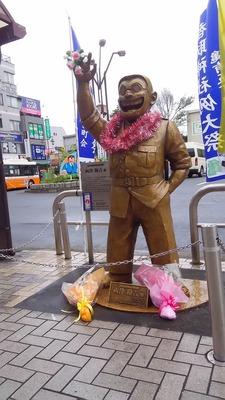 2016 9月こち亀 1358