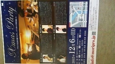 2015倉ちゃんディナーショー