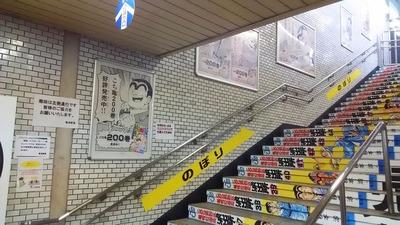 2016 9月こち亀 1321