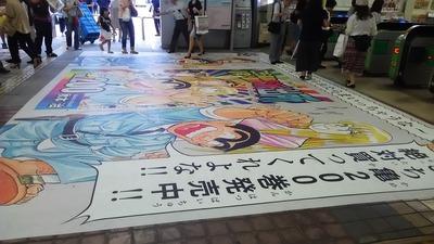 2016 9月こち亀 1334