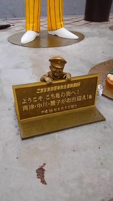 2016 9月こち亀 1361