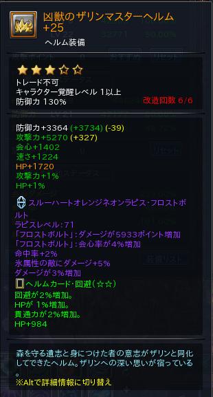 2019-07-13_18h31_00