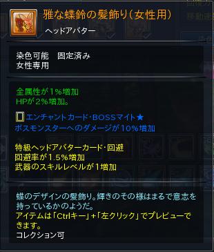 2019-07-30_15h58_29