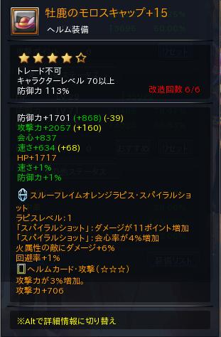 2019-07-15_11h34_00