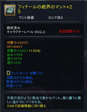 2019-07-30_15h55_25