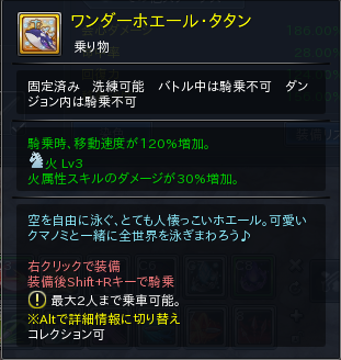 2019-07-13_21h12_48