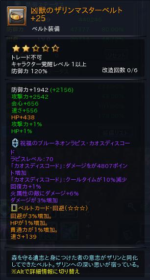 2019-07-13_18h30_10