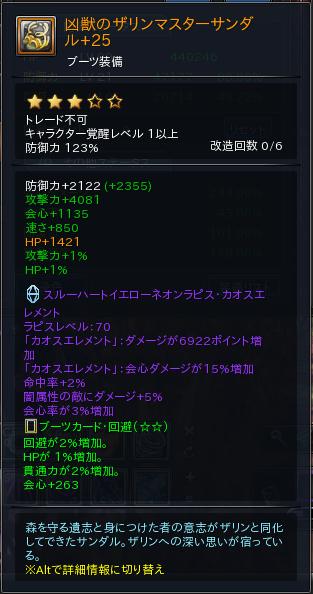 2019-07-13_18h32_03