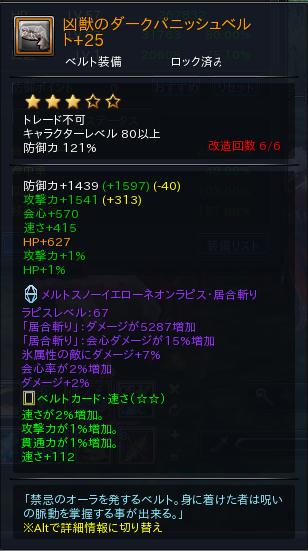 2019-07-30_15h56_38
