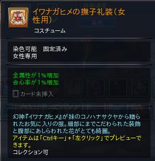 2019-07-13_21h22_39