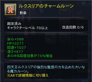 2019-07-13_20h50_02