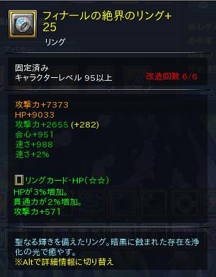 2019-07-13_18h26_40
