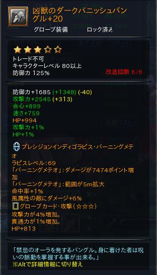 2019-07-30_15h57_12