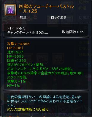 2019-07-30_15h54_30