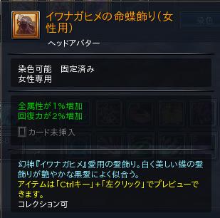 2019-07-13_21h13_31