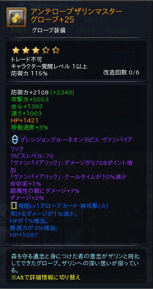 2019-07-13_18h31_33