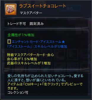 2019-07-30_15h58_55