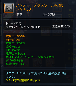 2019-07-30_15h52_49