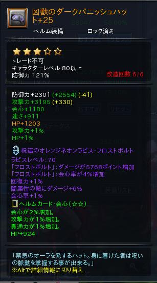 2019-07-30_15h55_49