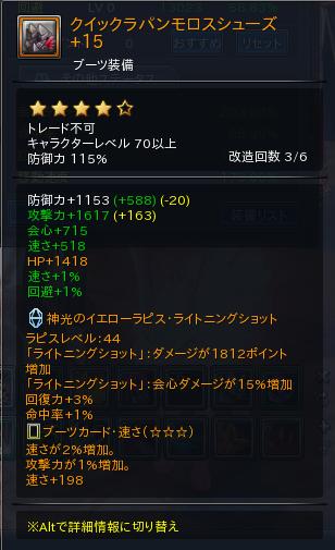 2019-07-15_11h35_15