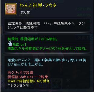 2019-07-30_15h58_04