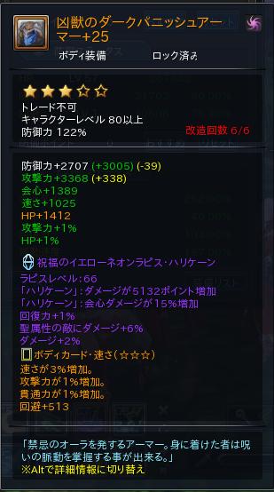 2019-07-30_15h56_13