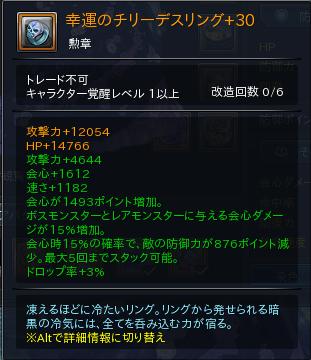 2019-07-13_18h24_42