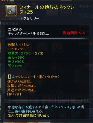 2019-07-30_15h53_56