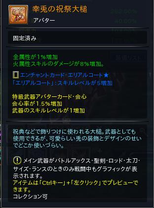 2019-07-30_16h00_12