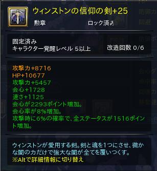 2019-07-13_18h25_11