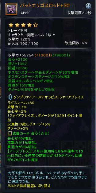 2019-07-13_18h20_34