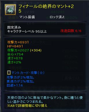 2019-07-13_18h27_59