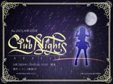 clubnights