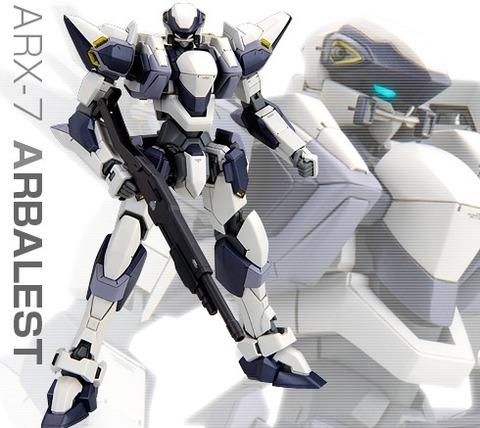 arx-7