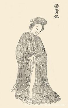 楊貴妃-3[1]