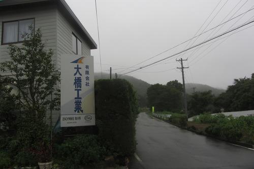 2018-08-07 001