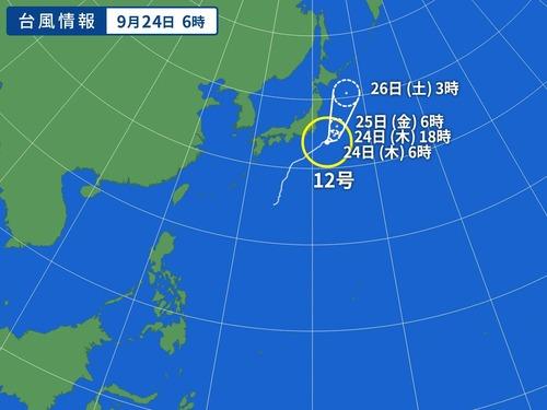 WM_TY-ASIA-V2_20200924-060000[1]