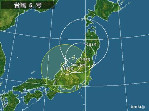 typhoon_1705-large[1]