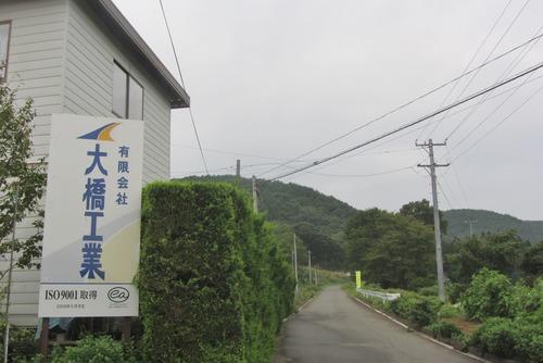 2018-09-07 001