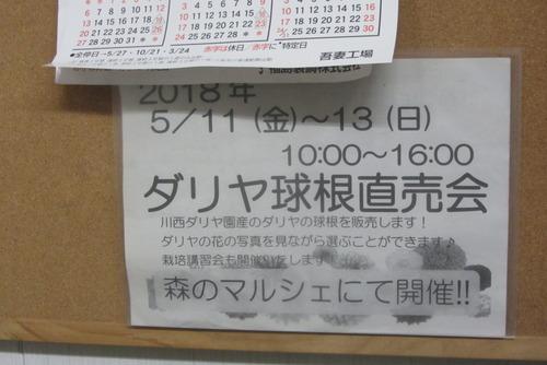 2018-05-14 001