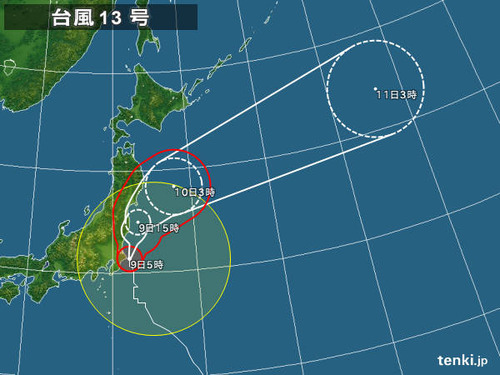 typhoon_1813_2018-08-09-05-00-00-large[1]