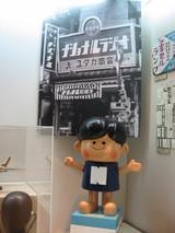 幸之助歴史館002