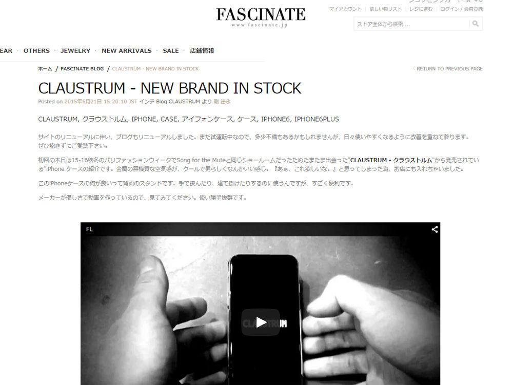 Fascinate-Blog---CLAUSTRUM---NEW-BRAND-IN-STOCK