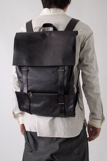 Leather_back_pac_501ca009421c8