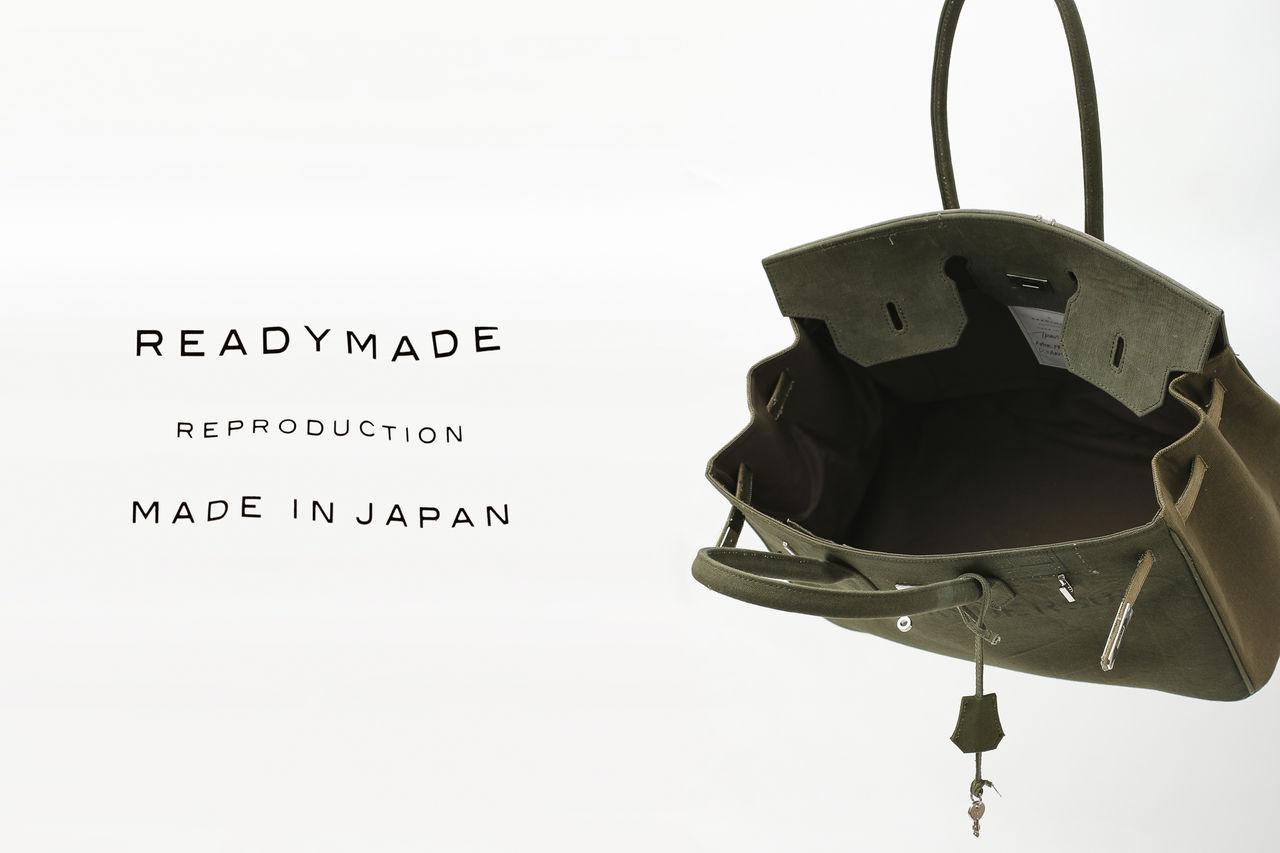 ready made bag_1