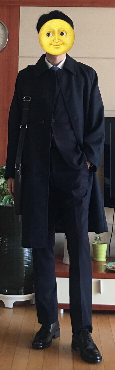【スーツ】180cmのニートなんだが俺のスーツファッション評価してくれ