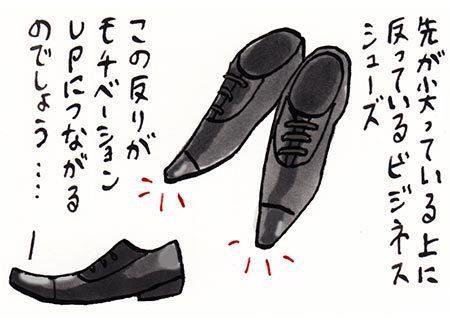【革靴】「先の尖った靴」をはくビジネスマン増加、女性に不評もなぜ?