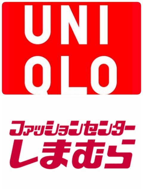 18-10-03-10-11-12-400_deco