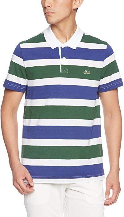 【ラコステ】結局ポロシャツはどこのブランドのがいいんだろうか?【フレッドペリー】