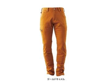 workman_ranking2020-18